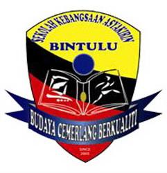 logo-sk-asyakirin